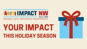 Ваше влияние на этот праздничный сезон
